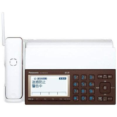 Panasonic  おたっくす KX-PZ910DL-W