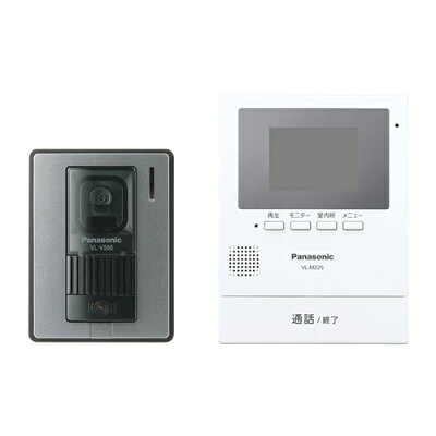 Panasonic  テレビドアホン VL-SZ25K