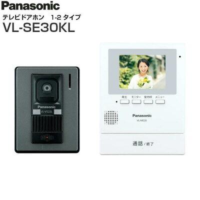 Panasonic テレビドアホン VL-SE30KL