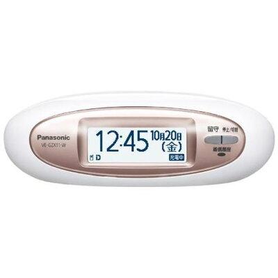 Panasonic コードレス電話機 RU・RU・RU VE-GZX11DL-W