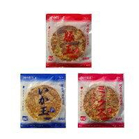 本場関西風 業務用 冷凍お好み焼き 豚玉 いか玉 ミックス焼 3種食べくらべ