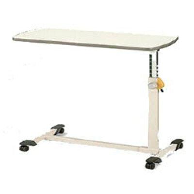パラマウントベッド ベッドサイドテーブル / KF-282 6107-2501