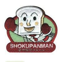 INAGAKI稲垣服飾 アンパンマン アイロンでくっつく ワッペン しょくぱんまん ANW033