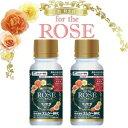 エムシー緑化 園芸用殺虫・殺菌剤 サンヨール乳剤 for the rose