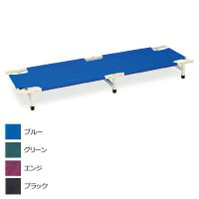 スギモト キャンバスベッド ON-794 エンジ 1050285