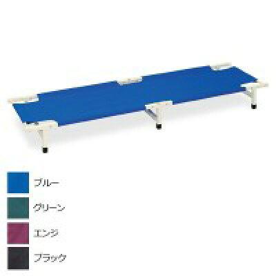 スギモト キャンバスベッド ON-794 グリーン 1050284