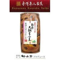 金澤兼六製菓 中森亭プロデュース 手作りパウンドケーキ 能登大納言小豆 240g×5本 1051389