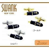 SWANK/スワンク 万年筆のカフス C0014 ゴールド