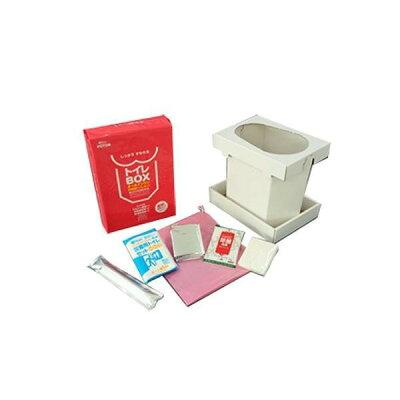 しっかりすわれる ワタシの防災 トイレBOX オールインワン非常用トイレ処理セット :