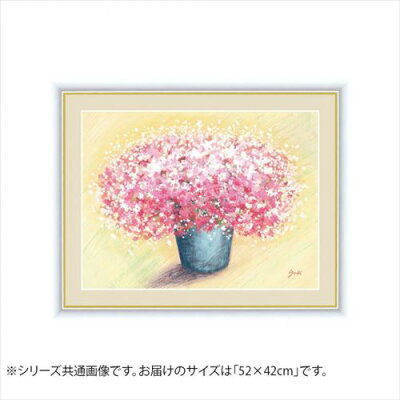 アート額絵 洋 美 ようび 可愛いピンクのブーケ G4-AB057 52×42cm 1481643