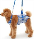 With 歩行補助ハーネス LaLaWalk ララウォーク 小型犬用 フリル ブルー L