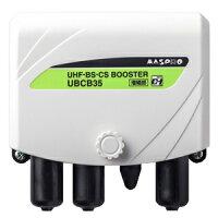 法人向け マスプロ電工 UHF・BS・CSブースター 10台 UBCB35