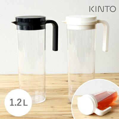 セット品 ピッチャー 水差し 麦茶ポット アイス コーヒーポット 耐熱 ウォーターピッチャー 1.2L ホワイト&ブラック kinto