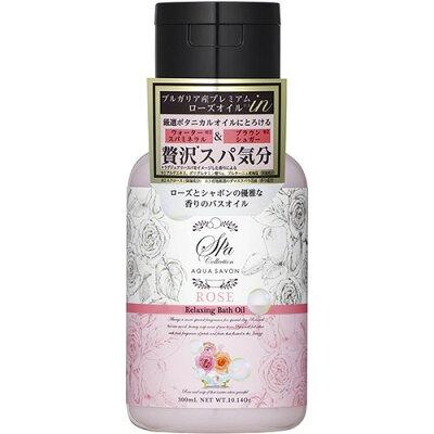 アクアシャボン スパコレクション リラクシングバスオイル ローズスパの香り(300ml)