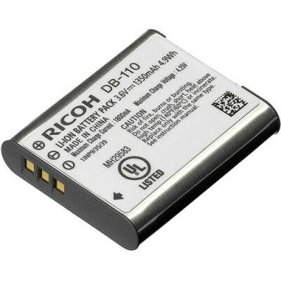 RICOH 充電式バッテリー  DB-110