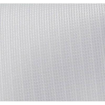 Arieアーリエ  省エネ スーパーUVカットレースカーテン 100×176cm ホワイト