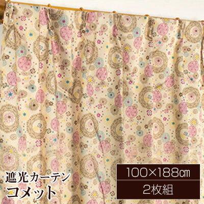 遮光カーテン/サンシェード 2枚組 100cm×188cm ベージュ花柄 洗える タッセル付き アジャスターフック付き コメット