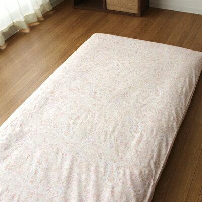 メリーナイト 綿100% ペイズリー柄の敷き布団カバー シングルロングサイズ   ピンク サックス