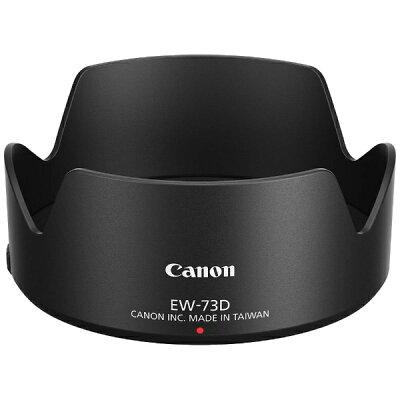 Canon レンズフード EW-73D 1277C001