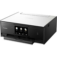 Canon PIXUS TS9030WH