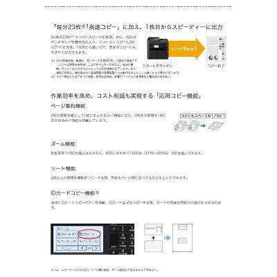 Canon  Satera 複合機  MF236N