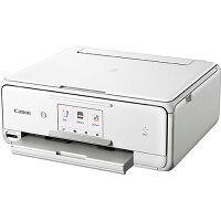 Canon PIXUS TS8030WH