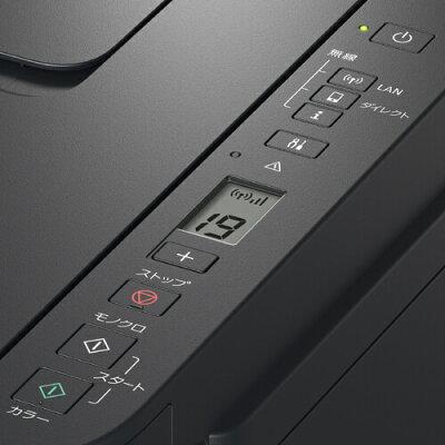 Canon  ビジネスインクジェットプリンター G3310