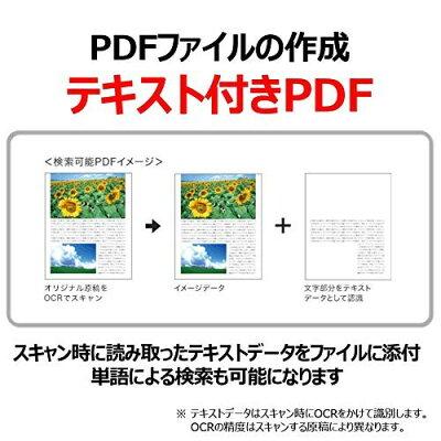 キヤノン カラーフラットベッドスキャナ CanoScan LiDE 400(1コ入)
