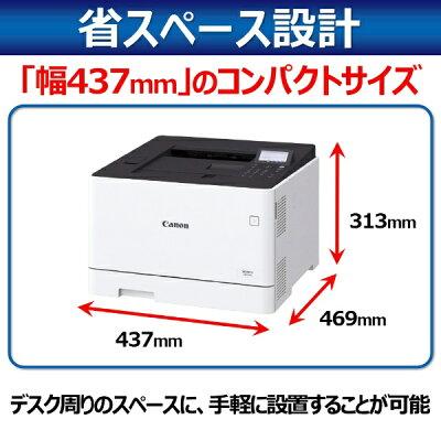 Canon レーザービームプリンター Satera LBP661C