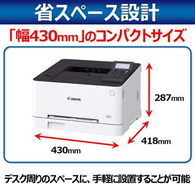 Canon カラーレーザープリンター  LBP621C