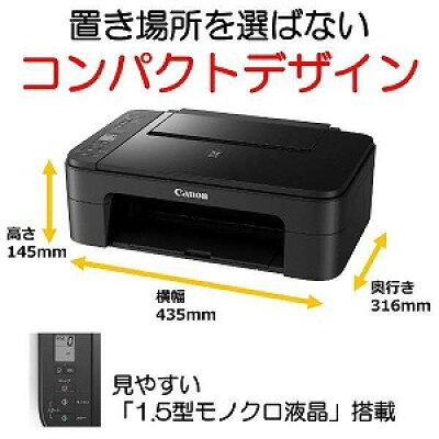 キヤノン インクジェット複合機 PIXUS TS3130S BLACK ブラック(1コ入)