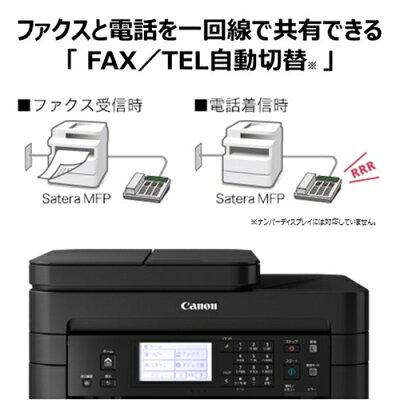 Canon モノクロレーザー複合機 Satera MF269DW