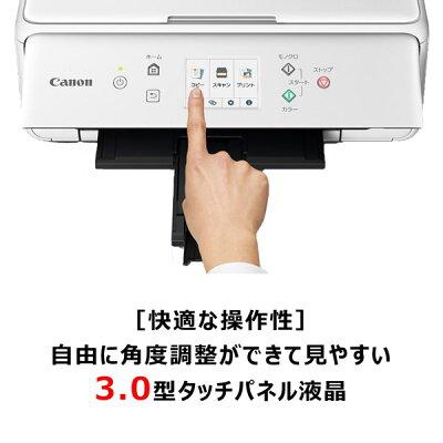 Canon インクジェットプリンター PIXUS TS6330WH