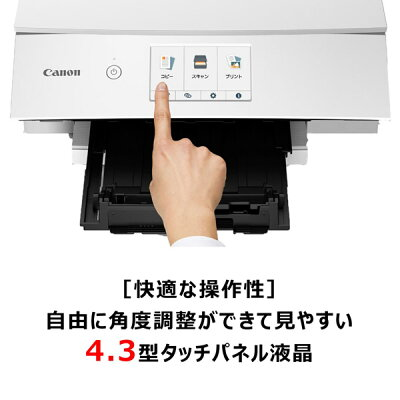 Canon インクジェットプリンター PIXUS TS8330WH