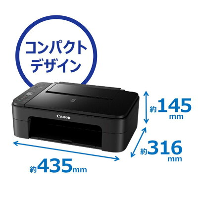 Canon インクジェットプリンター PIXUS TS3330BK