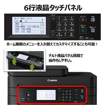 Canon モノクロレーザー複合機 Satera MF265DW