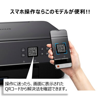 Canon インクジェットプリンター PIXUS TS5330BK