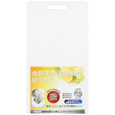 耐熱抗菌まな板 LL 420×230×13mm HB-1535
