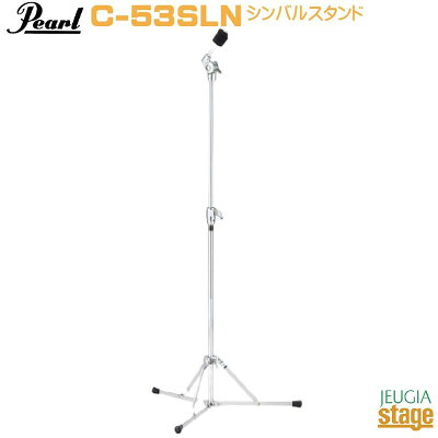 Pearl C-53SLN Light Weight Straight Cymbal Stand