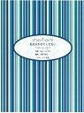 私を泣かせてください 作曲者 G.F.ヘンデル 編曲者 西澤 佳代 フルート4重奏 PMA-FE/KN1