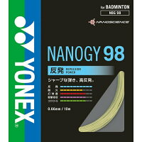 YONEX NBG982/024 ヨネックス ナノジー 98 200M カラー:シルバーグレー