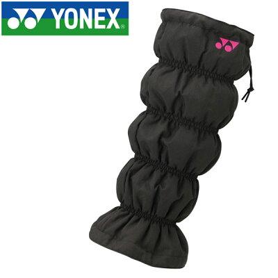 ヨネックス YONEX レディースレッグウォーマー 45022 007 ブラック