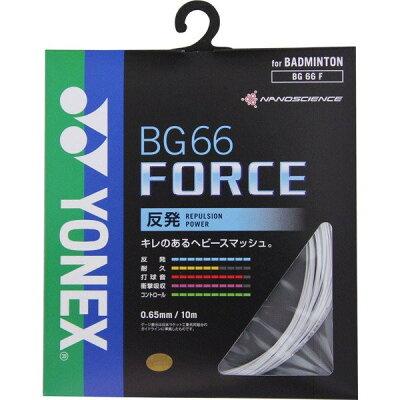 YONEX BG66フォース BG66F 色 : ホワイト W