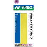 YONEX ウォーターフィットグリップ2 AC150 色 : イエロー Y