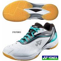 YONEX/ヨネックス SHB65W-301 パワークッション65ワイド バドミントンシューズ アクア