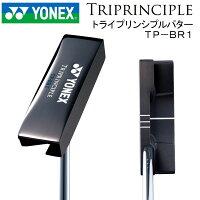ヨネックス Yonex トライプリンシプル パター TP-BR1 TRIPRINCIPLE