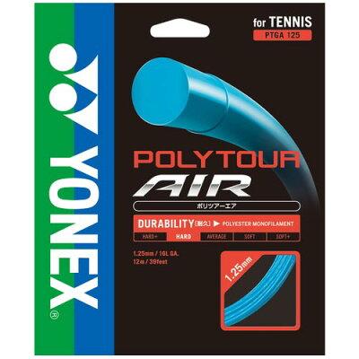 YONEX POLY TOUR AIR 125 ポリツアーエア125 240mロール PTA125-2