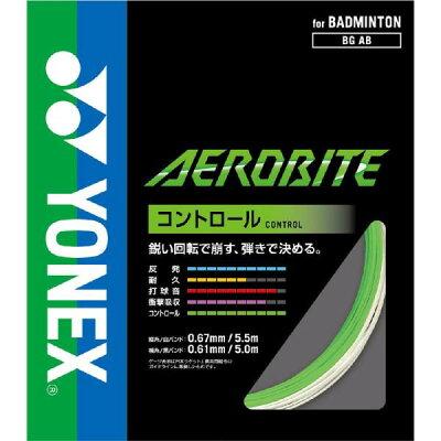 yonex ヨネックス バドミントンストリング aerobite エアロバイト bgab カラー ホワイト グリーン