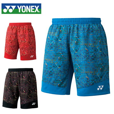 YONEX ヨネックス メンズニットハーフパンツ 15061 テニスソノタウェアパンツ
