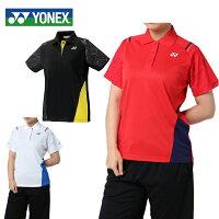 YONEX ヨネックス ウィメンズポロシャツ 20393 テニスゲームシャツW